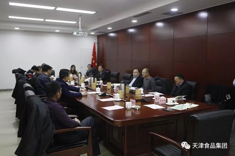 """天津市对口援疆前方指挥部领导到集团""""调研指导工作"""
